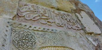 Камни Волжской Булгарии