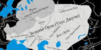 Карта Золотой Орды