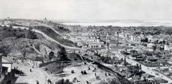 Татарка та її історія