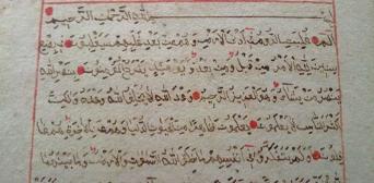 «Острожский Коран» 1804 года как уникальный памятник религиозной культуры западных татар