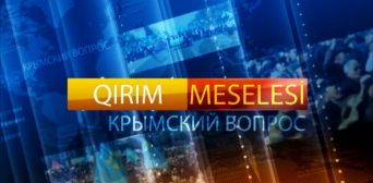Ця репресивна політика спрямована на те, щоб видавити кримських татар з Криму, — Саід Ісмагілов