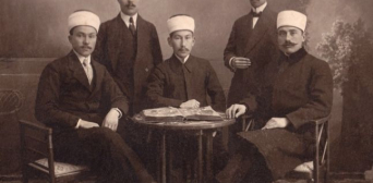 Крымские татары с Добруджи