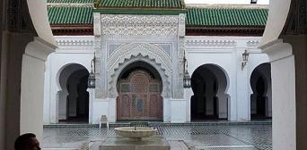 Аль-Карауїн — найстаріший навчальний заклад у світі