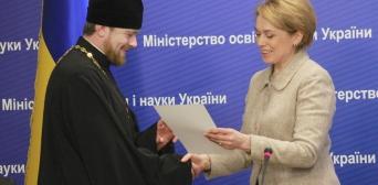 Вища релігійна освіта в Україні набула державного визнання: у МОН вручили перші свідоцтва про духовну освіту