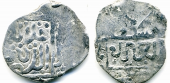 Монети хана Джелал-ад-Діна
