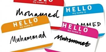 Имя Мухаммад стало одним из самых популярных в Австрии