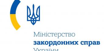 МИД Украины требует от России освобождения политзаключенных