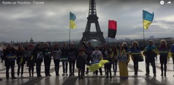 У Парижі скандували «Крим — це Україна»