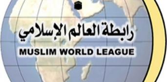 Ліга ісламського світу спростовує заяви про погану організацію Хаджу