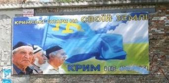 Верховная Рада рассмотрит законопроект о Крымскотатарской национальной автономии