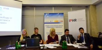 РФ должна быть наказана за нарушение прав человека в Крыму, — директор IPHR Бриджит Дюфур