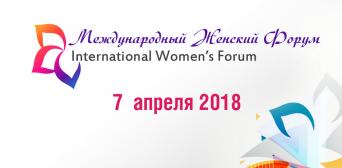 Українські мусульманки скликають Міжнародний жіночий форум