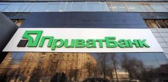 Наблюдательный совет «Приватбанка» возглавил Энгин Акчакоча — финансист из Турции