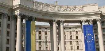 Україна висловила рішучий протест російській стороні через засудження шістьох мусульман за надуманими звинуваченнями