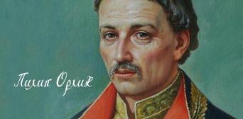 Про спільний похід козаків і татар на Правобережну Україну в 1711 році