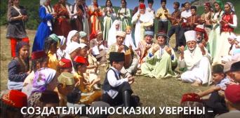 Фільм-казка за сценарієм Лілі Буджурової незабаром вийде на екрани