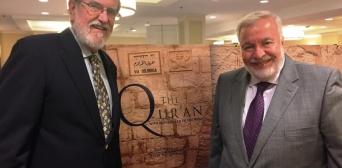 Розвіяти упередження: в США видано переклад Корану з посиланнями на Біблію