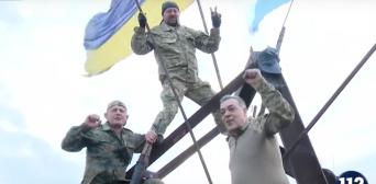 Курбан-байрам на Донеччине отпраздновали установлением крымскотатарского флага на передовой