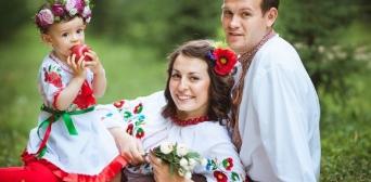 8 липня Україна відзначає День родини