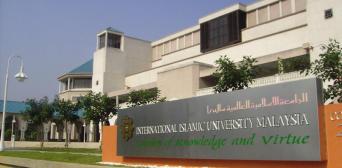 Профессор Международного исламского университета из Малайзии провел онлайн-лекцию для слушателей Украинской летней школы исламоведения