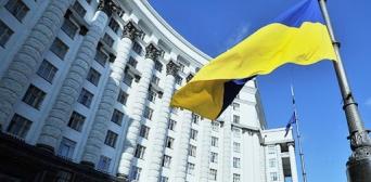 Уряд має намір ліквідувати будь-які прояви корупції при вступі іноземців до українських вищих навчальних закладів
