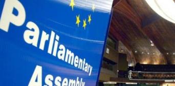ПАРЄ ухвалила резолюцію, яка засуджує дії Росії в Криму і на Донбасі