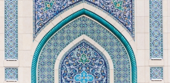 В Узбекистане зарегистрировали Исламскую академию