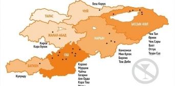В Киргизии отказываются от алкоголя в сельских магазинах