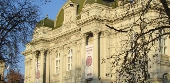 До 90-річчя виставки ісламського мистецтва у Львові
