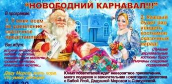 Ні розуму, ні серця, ні моралі — російські окупанти влаштовують гуляння коло пам'ятника жертвам геноциду