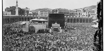 Хадж кримських татар: історія і факти