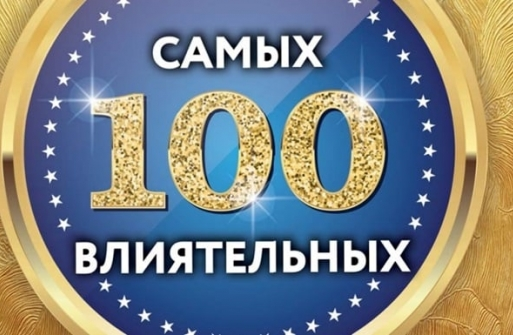 UKRAINIAN MUFTI IS IN THE TOP 100 OF THE MOST INFLUENTIAL UKRAINIANS