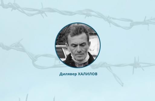©️Крымская солидарность: Имам Дилявер Халилов