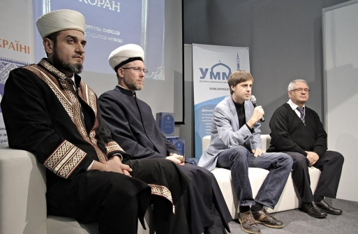 Fifth Ukrainian Translation of the Meanings of Qur'an Presented in Kyiv